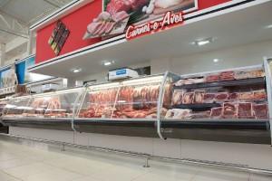 Expositor Refrigerado Aberto e Expositor Vidro Curvo
