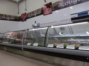 Expositor Refrigerado Vidro Curvo